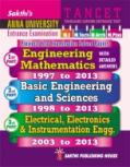 Electrical & Electronics Engineering And Instrumentation Engineering  ( english book)