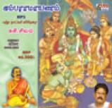 Kambaramayanam-sukisivam-Mp3/2cd
