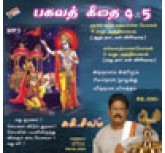 BHAGAVAT GEETHA-SUKISIVAM-VOL 4 & 5-MP3