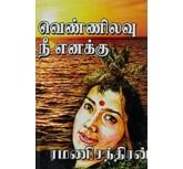 Vennilavu Nee Enakku - Ramanichandran