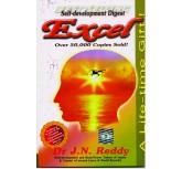 EXCEL-Self Development Digest Dr J.N.Reddy