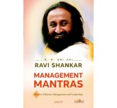Management Mantras(English Book)