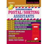 POSTAL/SORTING ASSISTANTS