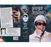 Naan Yean Piranthen-Part-1- M.G.R