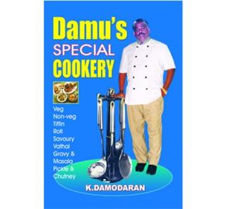 Damus Special cookery English DAMU