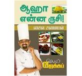 Aaha Enna Rusi Saiva Samayal - Chef Jacob
