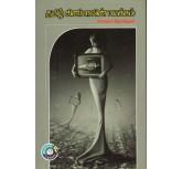 TAMIL CINEMAVIN MAYAKKAM-Gowthama  Sitharthan
