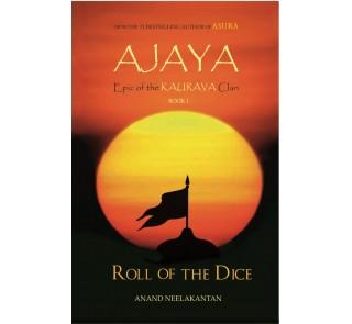 Ajaya ( english book)
