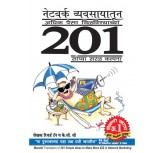 201 simple ideas to make more  in network marketing- marathi book