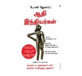 Early Indians - Aathi Indiyargal - Tony Joseph