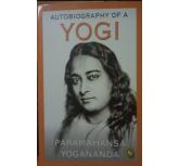 Yogi - Paramahansa Yogananda - English