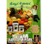 NUTRILITE PRODUCT GUIDE  (AMWAY) TAMIL BOOK