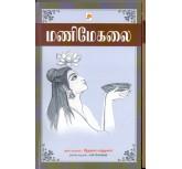 Manimekalai - N.Chokkan