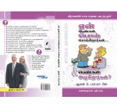 Why Men Lie And Women Cry  - Allen Barbara Pease- tamil