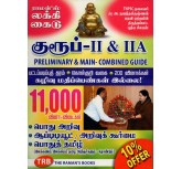 RAMANS--GROUP-II & II A--TAMIL