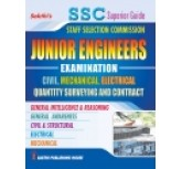 Junior Engineers ( english book)