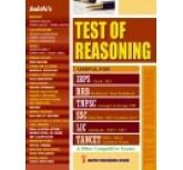 Test Of Reasoning ( english book)