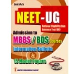 NEET - UG (MBBS/BDS) -english book
