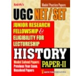 UGC Net/Set History ( english book)