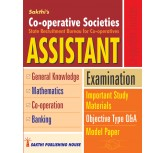 Co-Operative Societies Assistant ( english book)