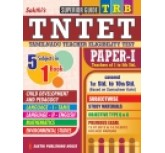 TNTET Paper I (english book)