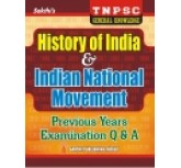 History Of India & Indian National Movement ( english book)