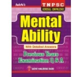 Mental Ability ( english book)