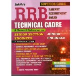 RRB-Technical Cadre SEE,JE- -English
