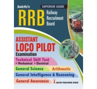 RRB- Assistant Loco Pilot ( english book) - |Tamil Book Man|Online