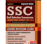 SSC - Data Entry Operator & Lower Division Clerks ( english book)