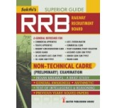 RRB - NON -TECHNICAL CADRE Preliminary- English