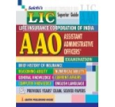 Assistant Administrative Officers ( english book)