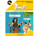 PONNIYIN SELVAN COMICS   KALKI - ENGLISH