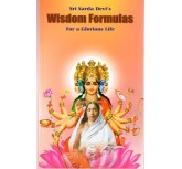 Wisdom Formulas for a Glorious Life - Vivekanandar