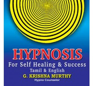 Hypnosis Tamil &English (Audio CD)