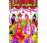 Bala kandam Part(1+ 2) ( kambaramayanam)-Natarajan
