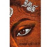 Neel Vizhi - SANDILYAN NOVEL