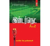 internet A to Z -- Comcare K.Bhuvaneswari