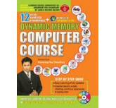 Dynamic Memory Computer Course ( english book)