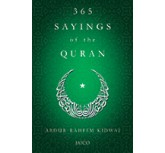 365 Sayings of the QURAN - Abdur Raheem Kidwai