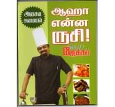 Aaha Enna Rusi Asaiva Samayal - Chef Jacob