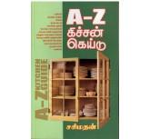 A_Z Kitchen Guide - Sasimathan