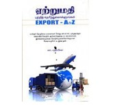 (Yetrumathi) Export A to Z  - s Chandrasekar