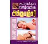 Arogya Valvirku ACUPUNCTURE - Rathina Sakthivel