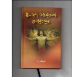 Kadavul Varukiran-Pa.vijay-novel