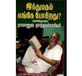Inthu Matham Engae Pogirathu(PB) -  Ramanuja Thathachariyar