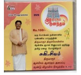 Anmigam Anantham-sukisivam DVD