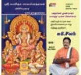 Shri Lalitha Sarasranamam-sukisivam DVD