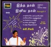 Intha Naal Iniya Naal-Part-3--Sukisivam DVD
