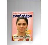 Putham Puthiya Thensuvai Malar-tamil